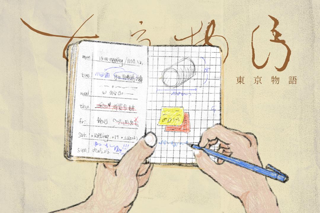 手帳的廣受歡迎,展現出的是日本人在意魔鬼化的細節與精緻分工的性格。