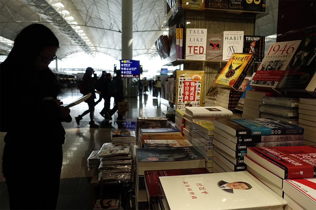香港國際機場的中華書局分店,在店內近門口當眼處,放了有關習近平的著作《習近平談治國理政》。