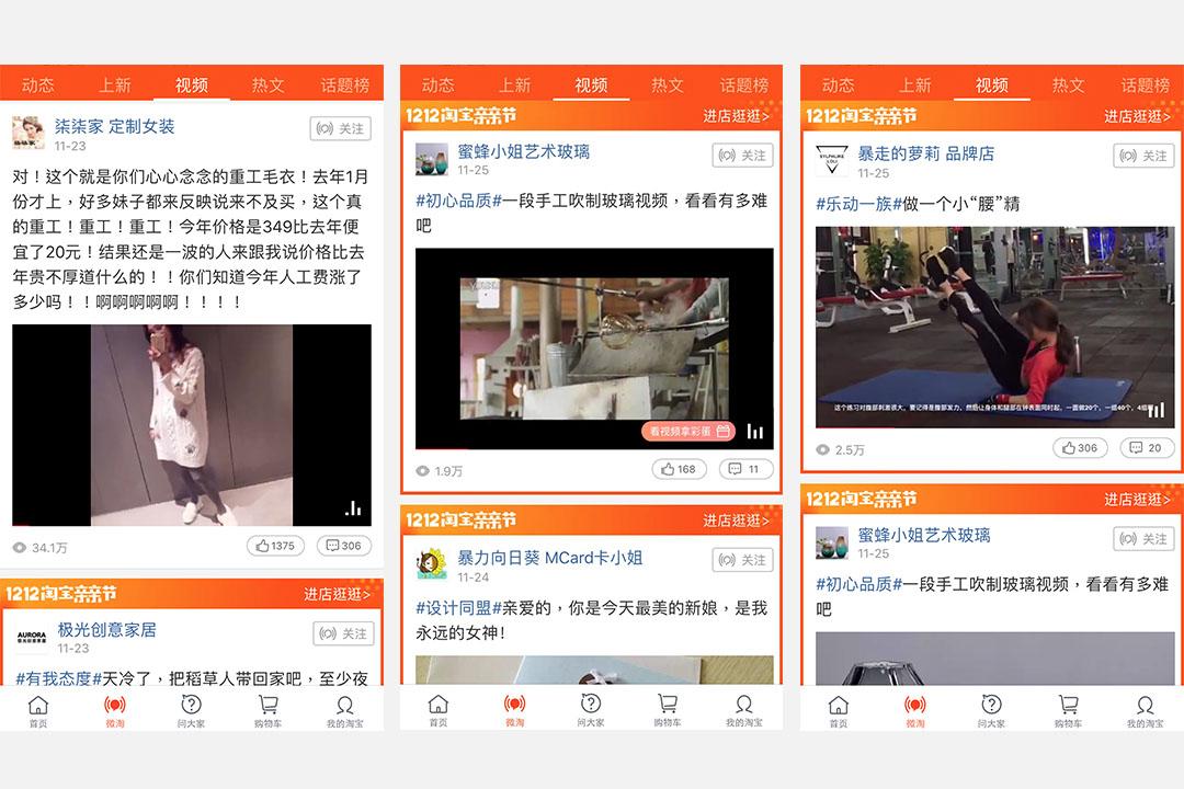淘寶網開始支持賣家在商品詳情頁掛出視頻、直播等內容。