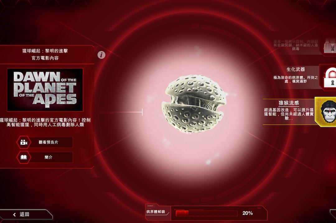 第一步:創造自己的病毒。