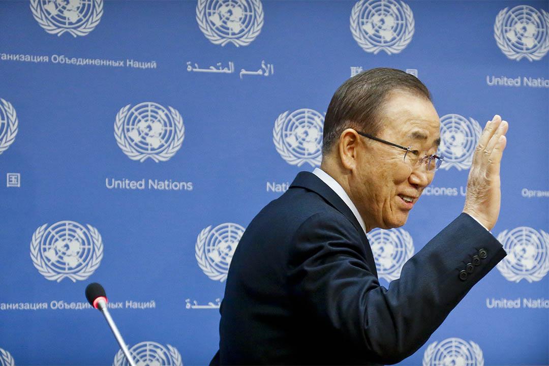 2016年12月16日,聯合國秘書長潘基文出席任內最後一次記者會。
