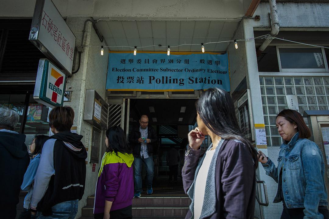 2016年12月11日,香港,2016年選舉委員會界別分組一般選舉投票日。