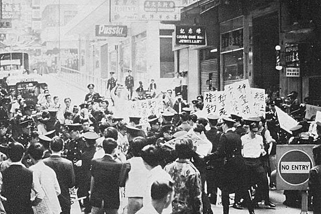 1971年7月7日保釣示威。