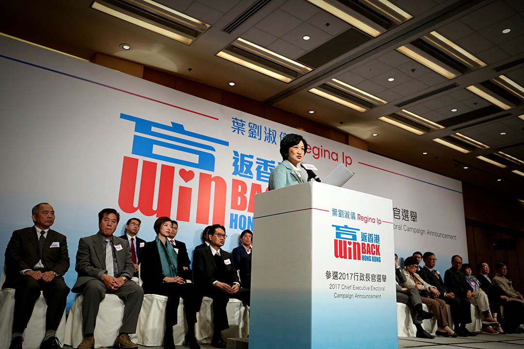 2016年12月15日,葉劉淑儀宣布參選下屆行政長官。