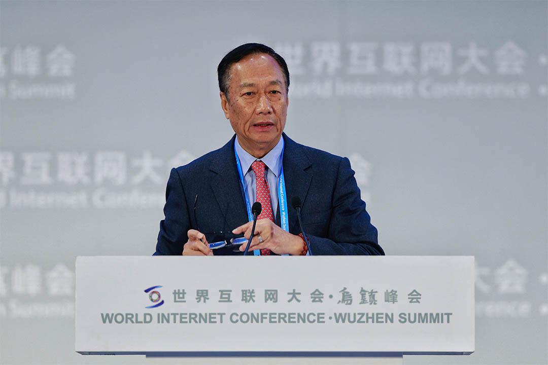 富士康擬擴大美國投資。圖為2016年11月17日,郭台銘出席第三屆世界互聯網大會。