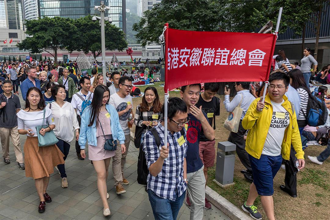 2016年11月13日,金鐘,建制團體於添馬公園舉行支持人大釋法及反港獨集會,安鰴聯誼總會。