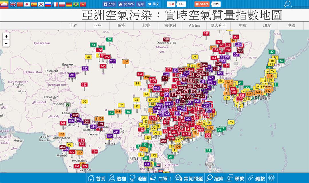 空氣污染指數實時檢測網站aqicn.org 顯示出中國情況。