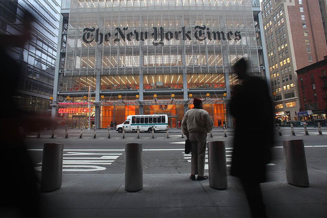 圖為紐約時報總部。