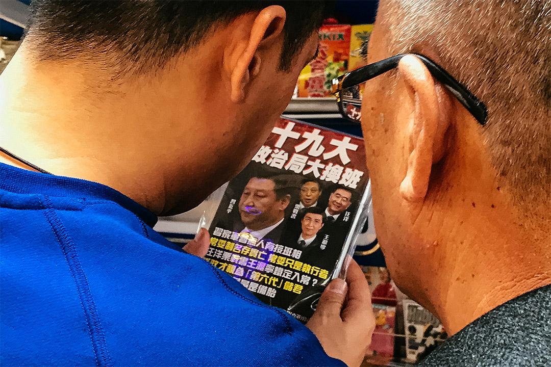 「禁書」以揭秘中國政治內幕,吸引內地遊客購買。