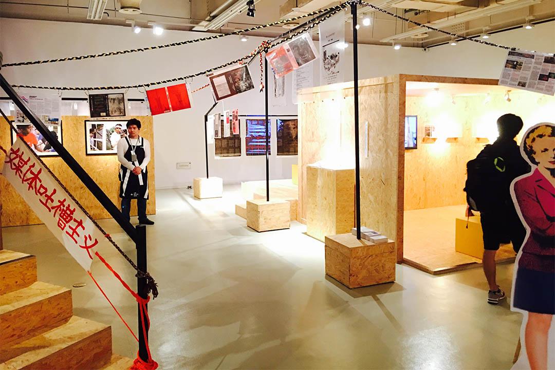 PSA 上海當代藝術館「2016青年策展人計畫」。