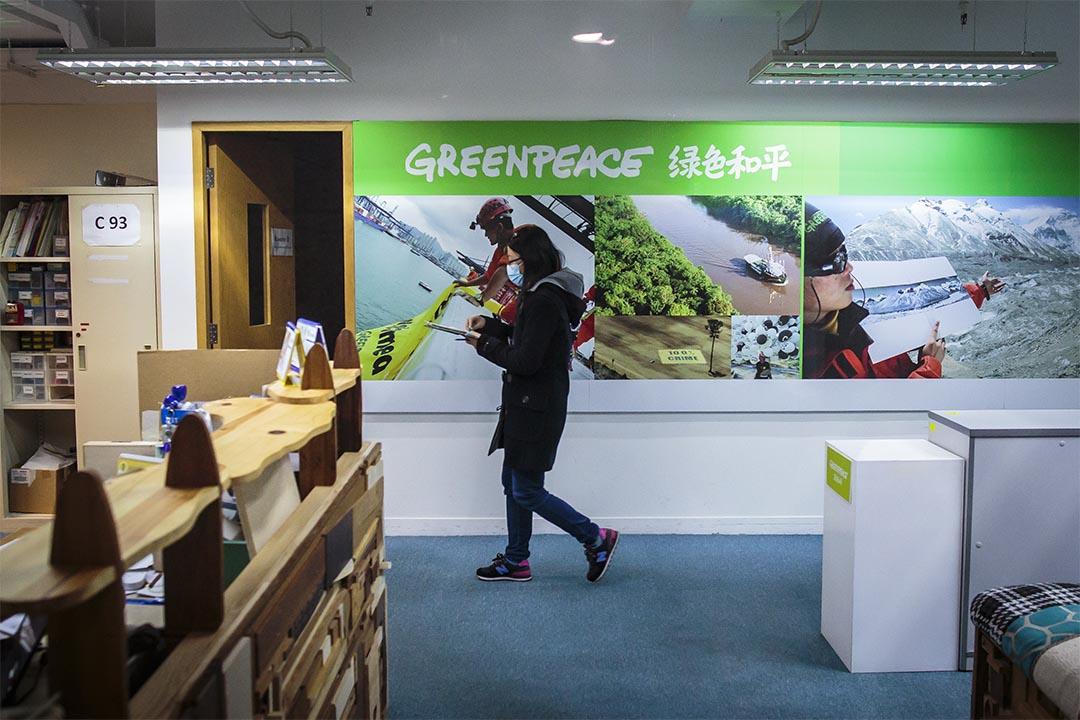 境外NGO管理法今天在中國實施。圖為一家NGO的辦公室。