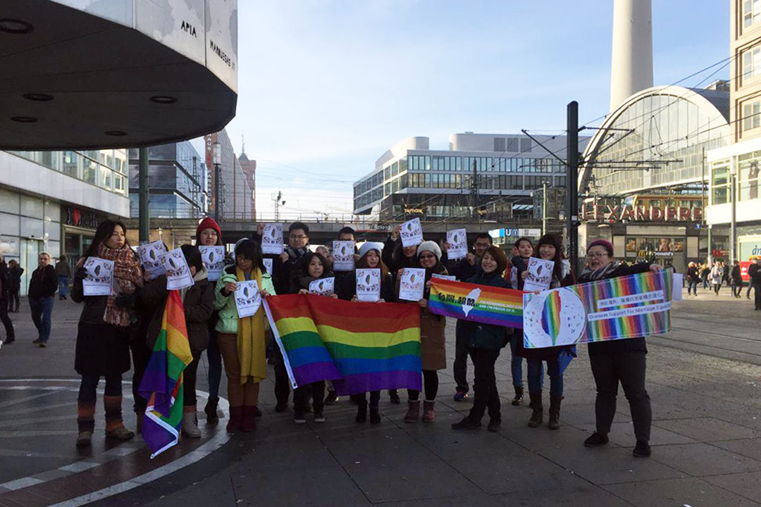 他們在柏林,聲援台灣同性婚姻平權運動 。
