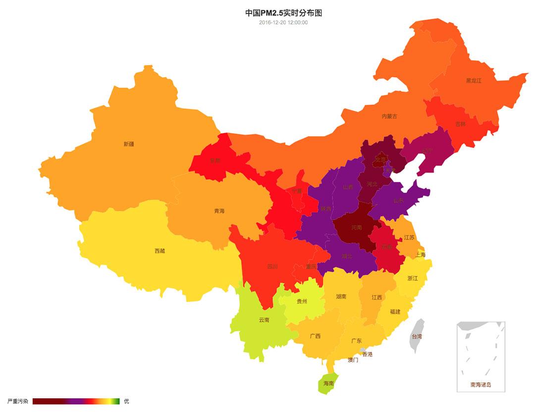 中國空氣質量在12月15日至21日的變化。圖-12月20日。