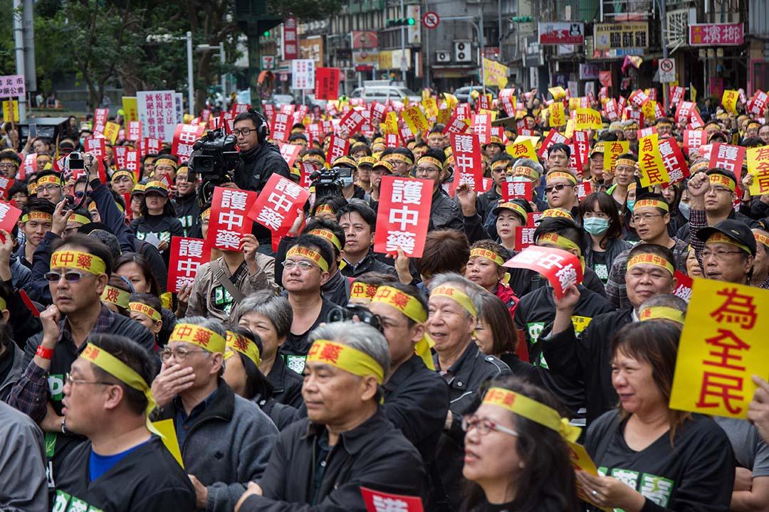 12月7日,台灣各地中藥業者至衛福部抗議。