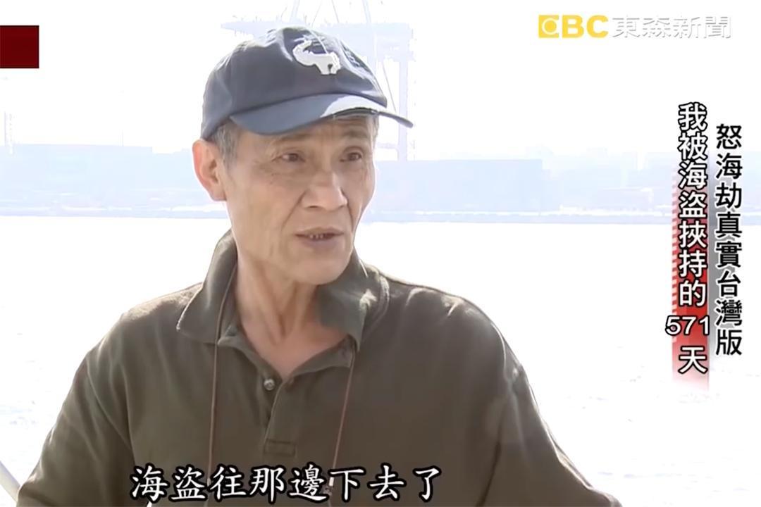 旭富壹號船長吳朝義。