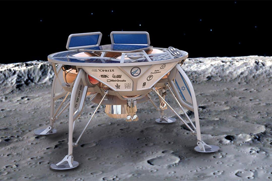 SpaceIL是今天公佈入圍的五個團隊之一。