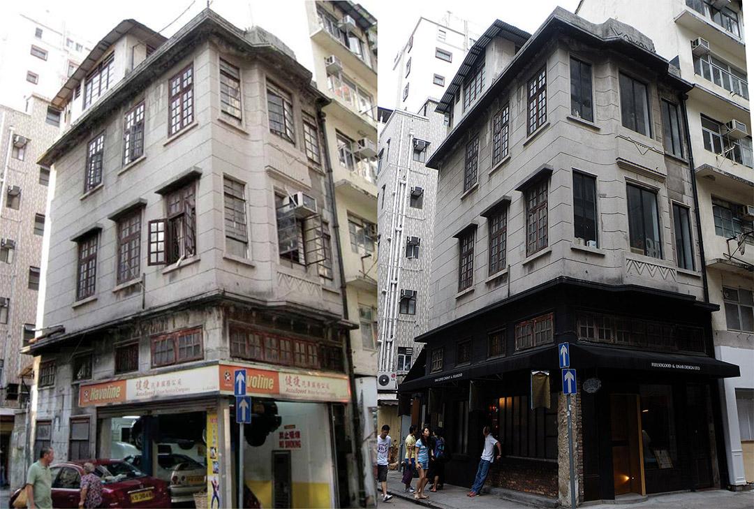 大坑第二巷四號唐樓地鋪由車房及後改建為懷舊傢俬店與咖啡店。