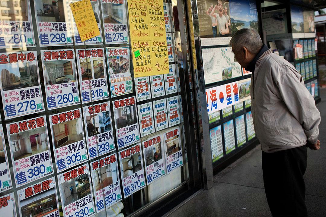香港已是第七年成為全球供樓負擔比率最高的城市。