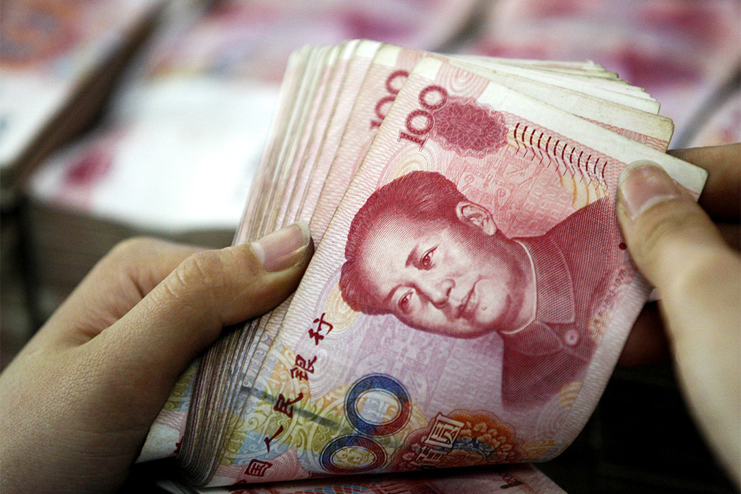 中國外匯局正加大對外匯活動的審查力度,並鼓勵企業把現金帶回國內。