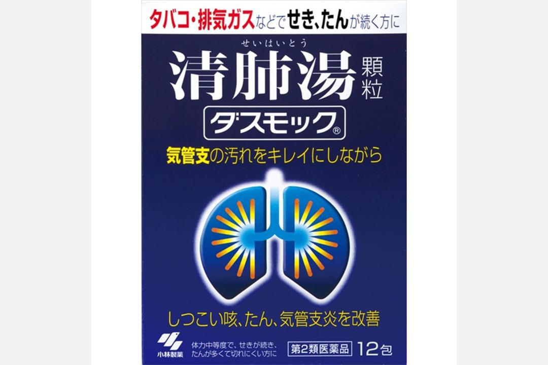 產品「清肺湯DUSMOCK」深受中國遊客歡迎。