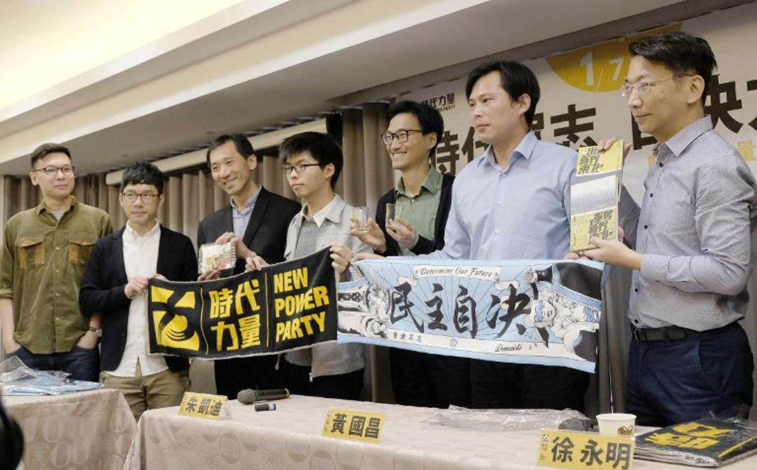 時代力量邀請香港議員朱凱迪、姚松炎、羅冠聰及香港眾志秘書長黃之鋒赴台進行交流。