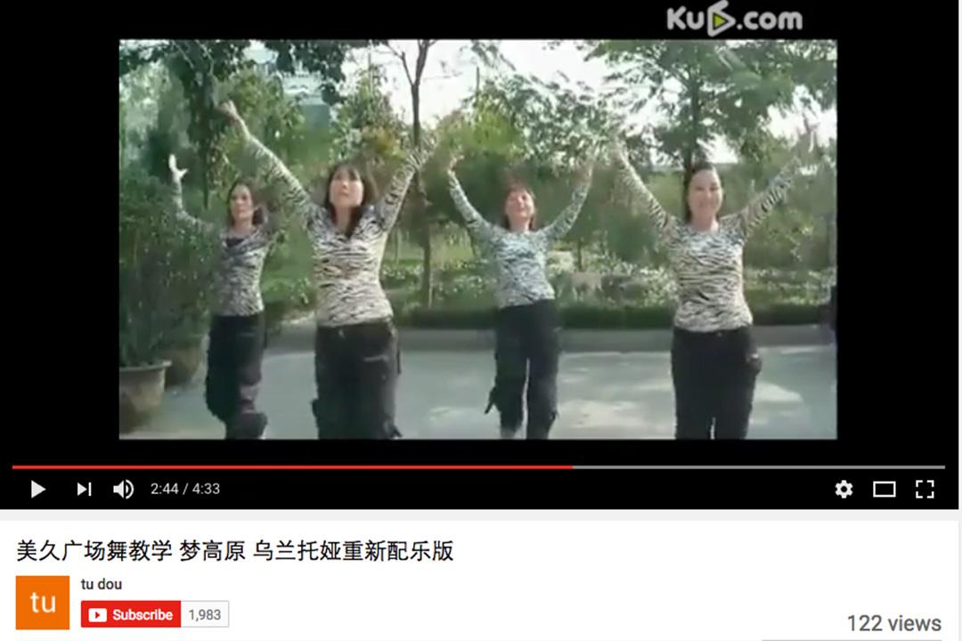 美久會於土豆網發放廣場舞教學的視頻。