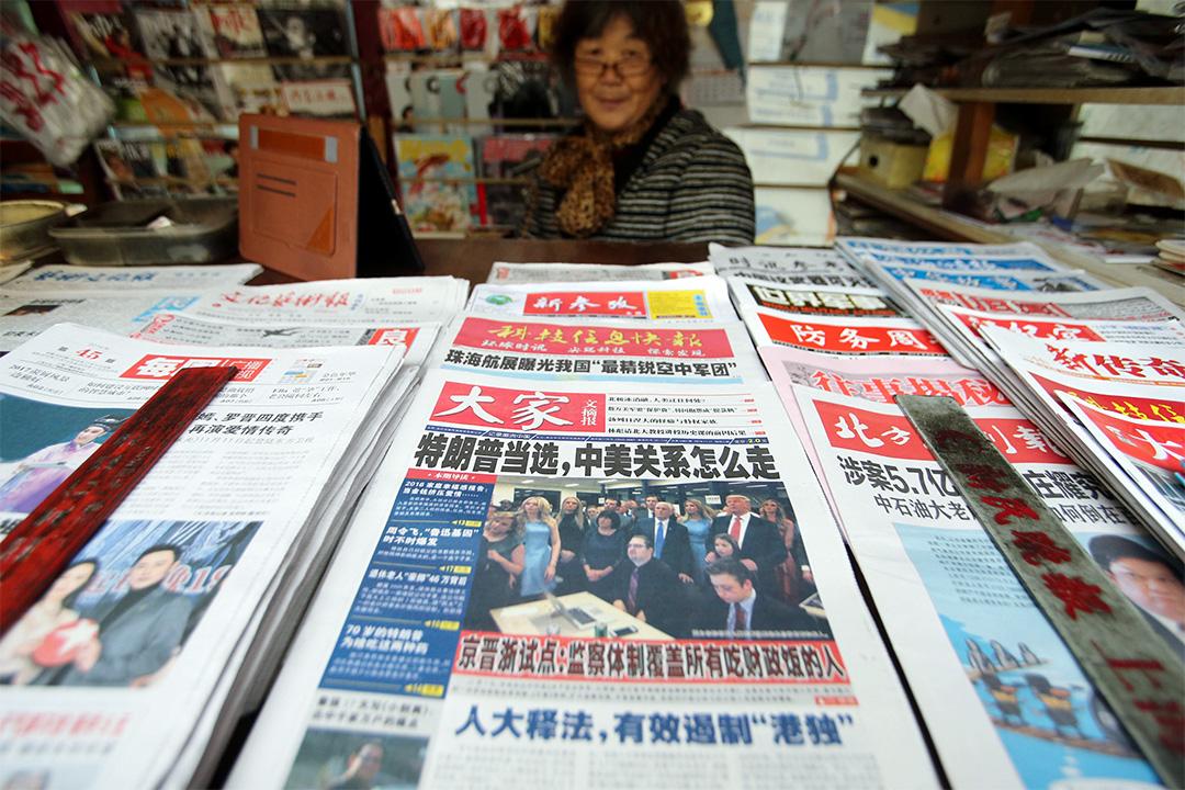 特朗普贏得美國總統選舉,中美關系成為焦點。圖為中國上海的一家報攤。