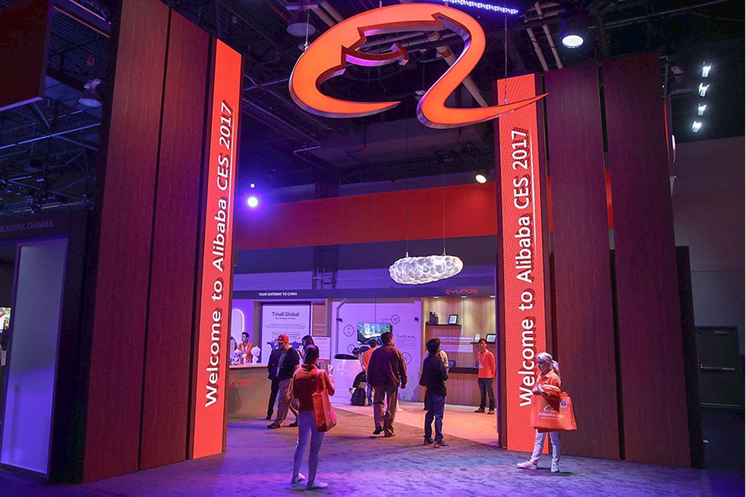 2017年1月5日,在拉斯維加斯會議中心舉行的國際消費電子展中,阿里巴巴的展場。