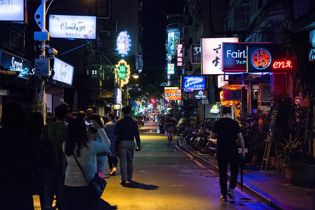 林森北條通日式酒吧:在這裏,我們販賣愛情。