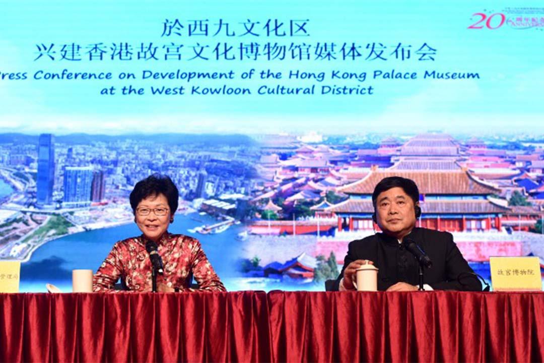 2016年12月23日,北京。西九管理局主席林鄭月娥與故宮博物院院長單霽翔出席記者會。