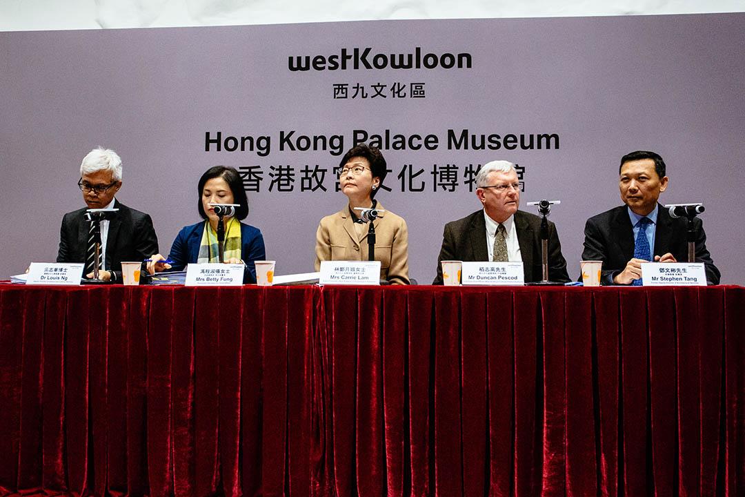 林鄭月娥出席西九文化區管理局就興建香港故宮文化博物館一事舉行的記者會。