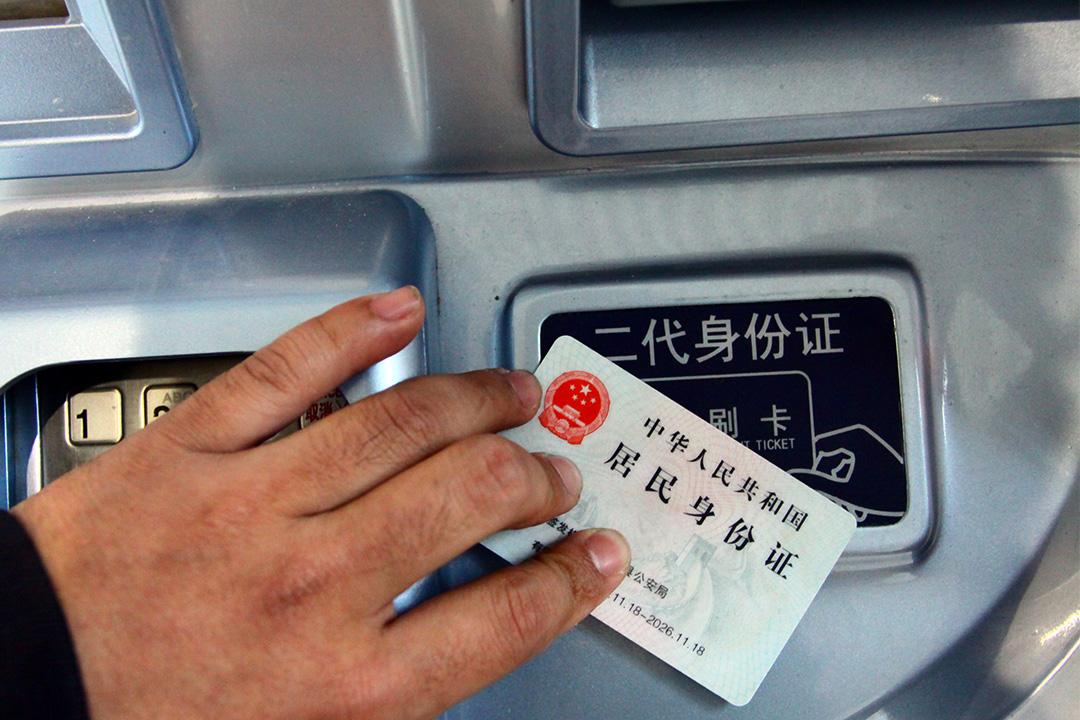 市民於網上預訂車票後,可於上車前才到車站用身份證取票。