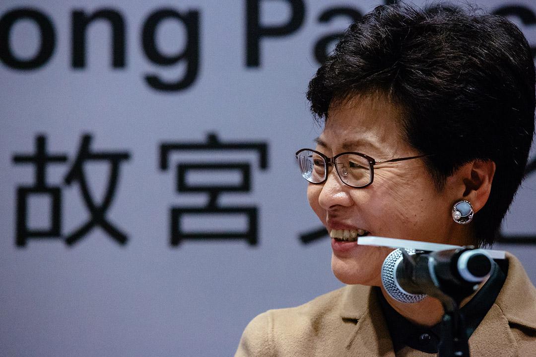 宣布辭任政務司司長的林鄭月娥。
