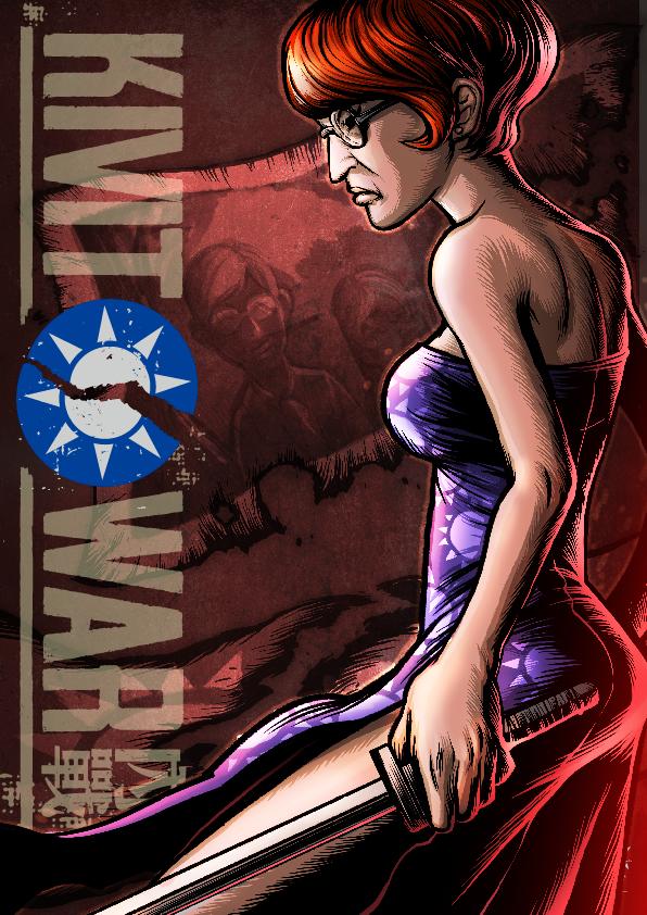 《美麗島風雲3:內戰》遊戲角色。