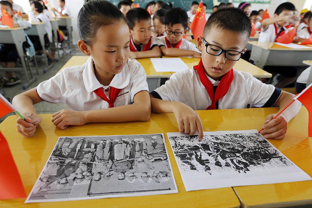 """江蘇省一間小學舉行紀念""""九一八事""""變主題教育活動。"""