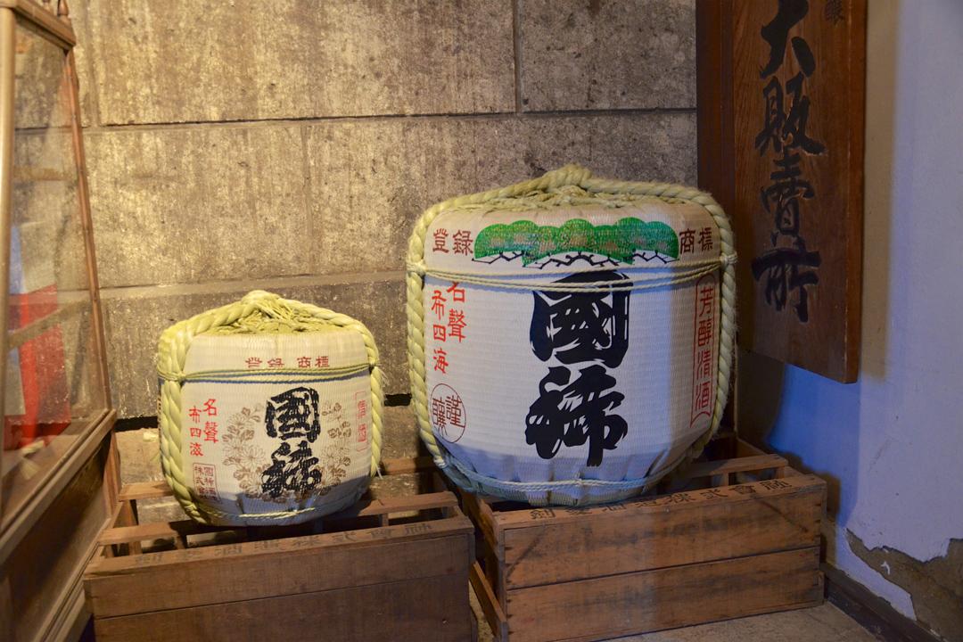 國稀美酒,曾是漁場許多外地來討生活的臨時工最溫暖的安慰劑。