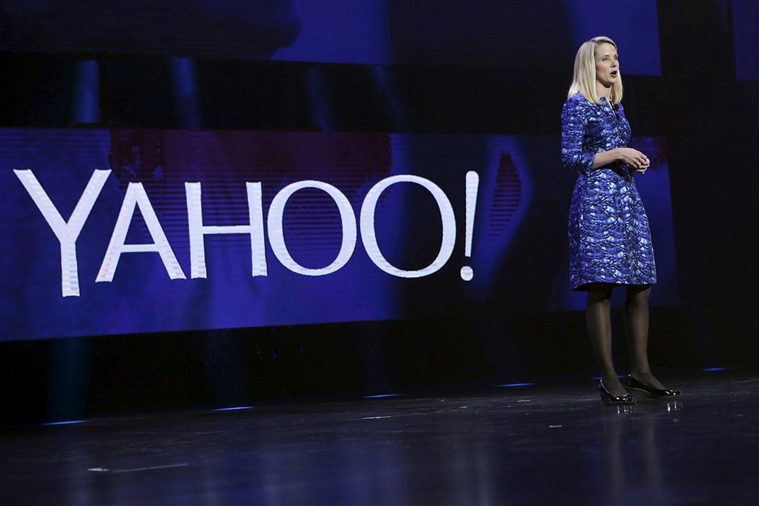 雅虎宣布與美國最大的電信供應商威訊通訊(Verizon Communications Inc.)的交易完成後,現任行政總裁梅爾(Marissa Mayer)將辭去現有職務。