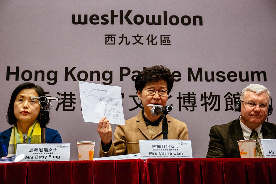 西九文化區管理局舉行啟動香港故宮文化博物館公眾諮詢記者會。
