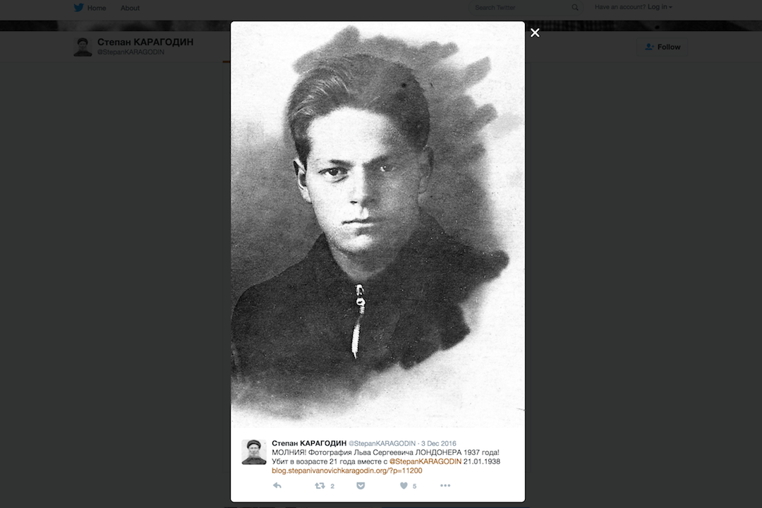 丹尼斯·卡拉葛丁也在 facebook 或博客上張貼其他被害者的圖片,徵集線索。