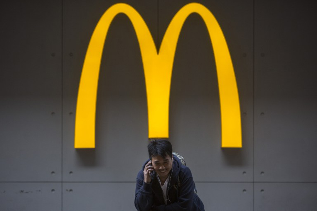 香港一家麥當勞餐廳。