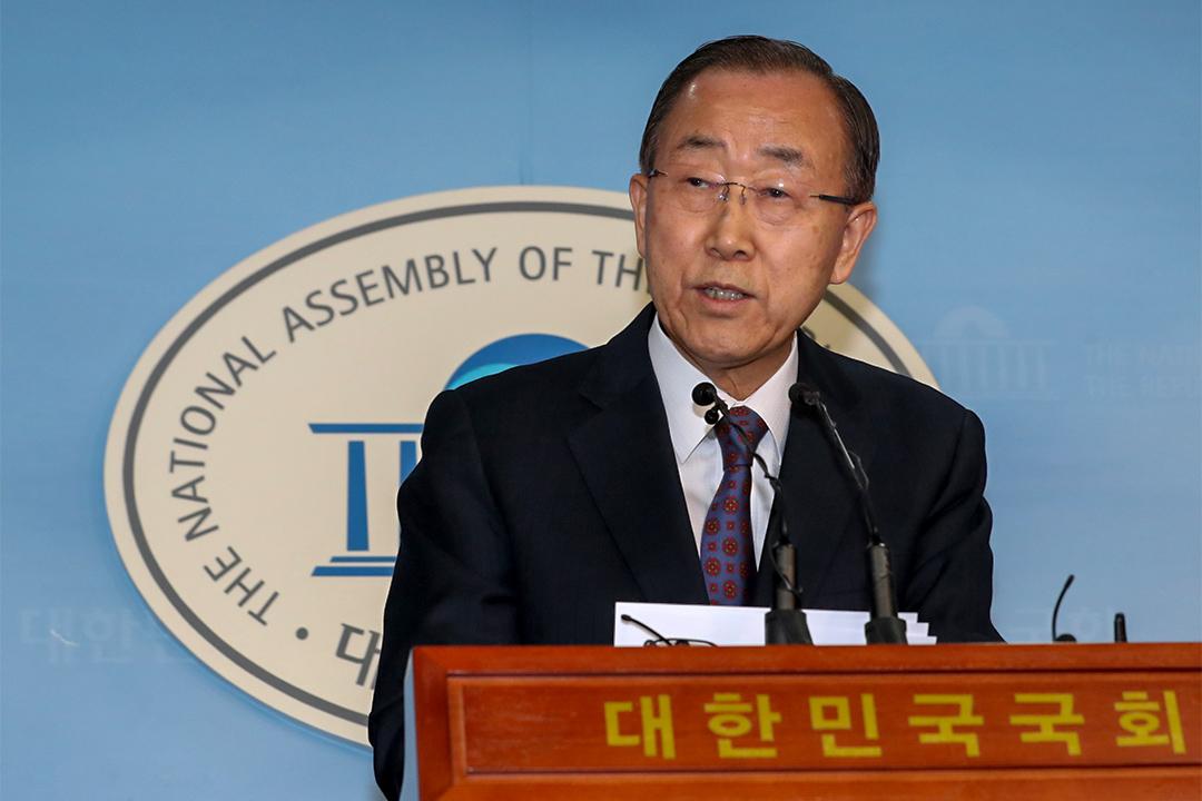 2017年2月1日,前聯合國秘書長潘基文出席新聞發布會,宣布將不競選韓國下屆總統。