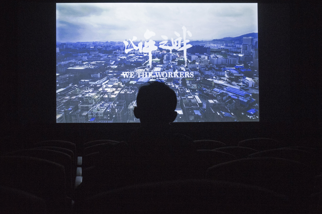 文海的最新作品《凶年之畔》(2017)已經入選46屆鹿特丹國際電影節。