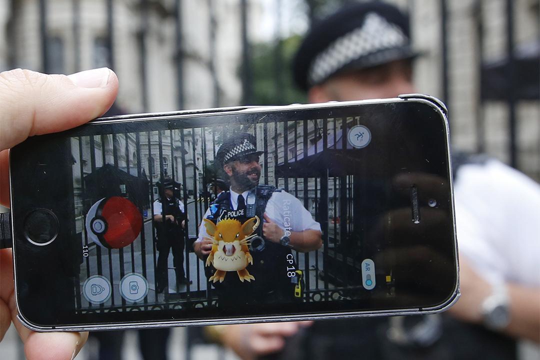 審批新規並非針對《Pokemon GO》,但《Pokemon GO》至今在絕大部分中國領土上是無法玩到的。