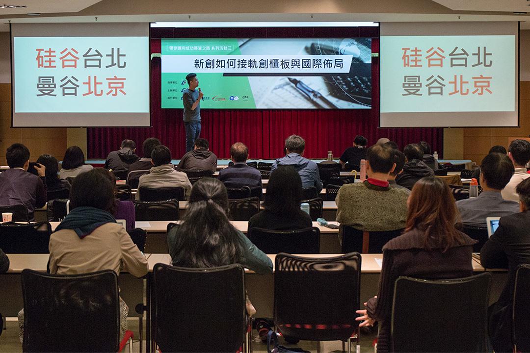 桃桃喜創辦人簡子復出席於台北的創業沙龍。