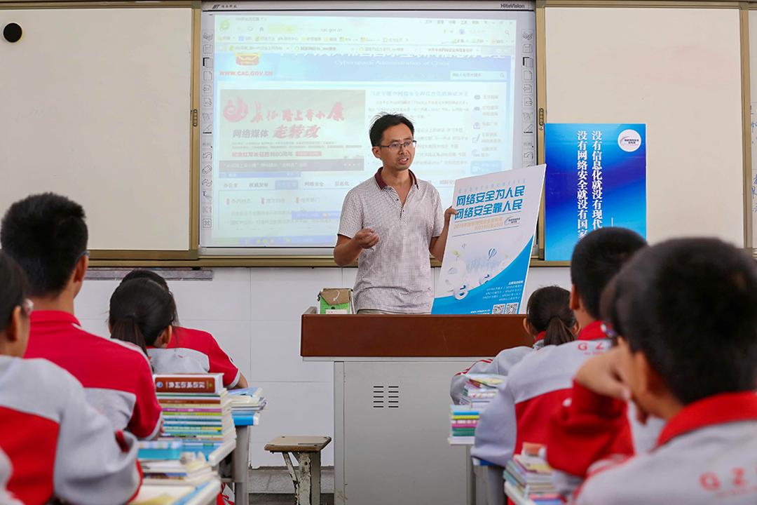 1月22日,中國工信部宣布打擊私自建立的VPN。過往中央已很著重網絡法規,圖為去年網宣辦劉立光在中學課堂上宣講網絡安全的相關法律法規。