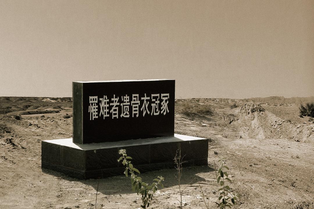 """《夹边沟祭事》导演艾晓明:""""我们被阻拦在夹边沟之外,不允许我们前往右派坟场祭奠遇难者。那段历史里仿佛有某种密码,但当权者不允许解码。"""""""