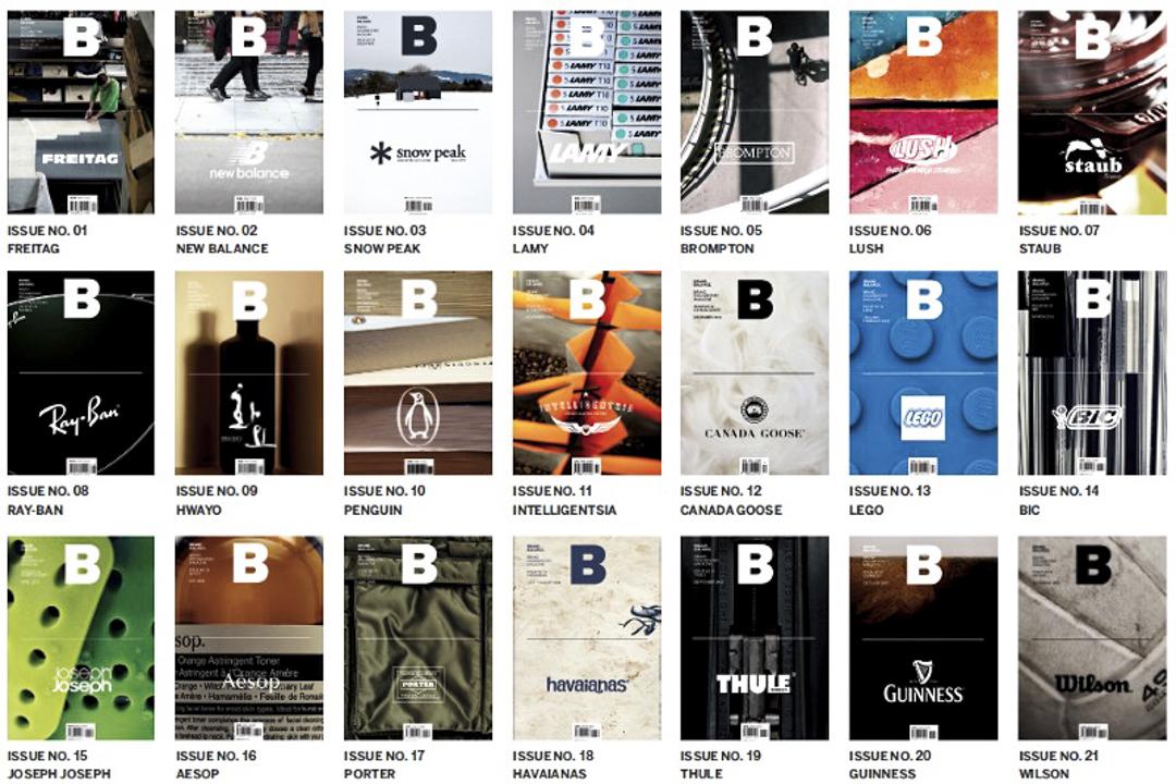 《B》目前出版的雜誌(部分)