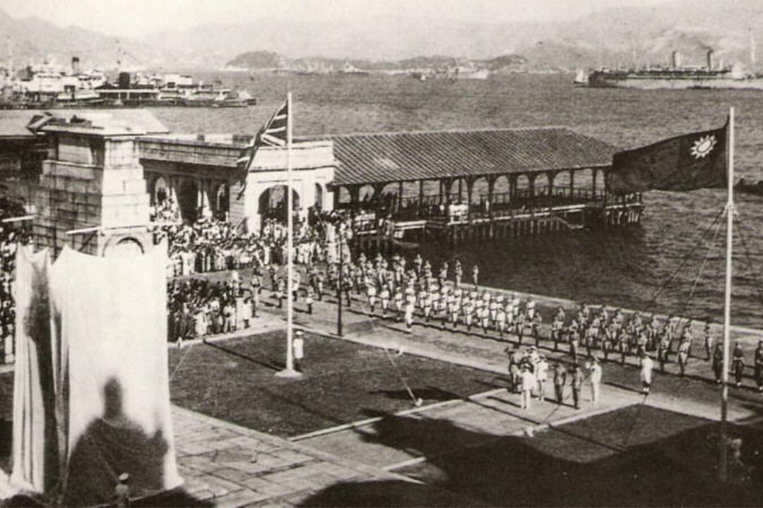 中國、英國雙方於1945年9月舉行勝利巡遊。
