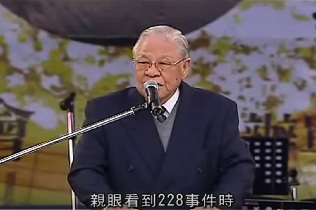 李登輝是唯一親身經歷過二二八的中華民國總統。二二八60週年時,李登輝仍然有出席公開活動,並於講話中再次向人民道歉。
