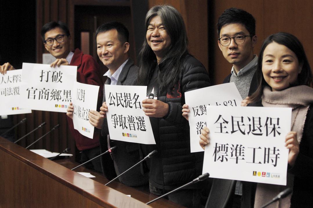 2月8日早上,梁国雄联同社民连、人民力量、朱凯迪团队以及香港众志代表召开「公民提名 争取普选」记者会。